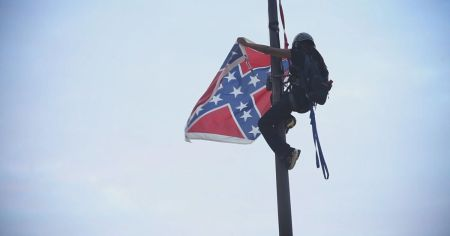 Newsome confederate-flag